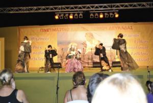2012年国際フォルクローレフェスティバル