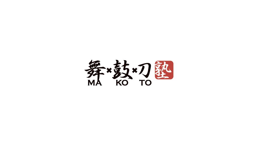 舞鼓刀塾チャンネル